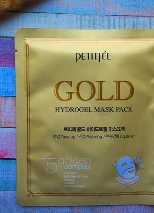 Гидрогелевая маска для лица с золотомым комплексом 5 petitfee ...