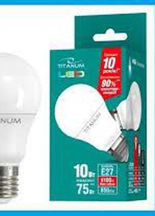 Набір ламп LED Titanum 10W 4100K E27 10 шт