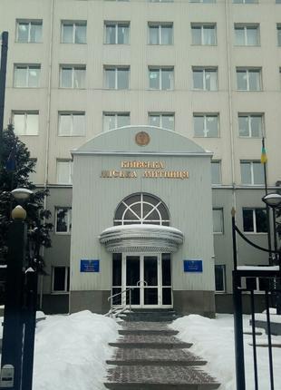 Растаможка в Киеве.
