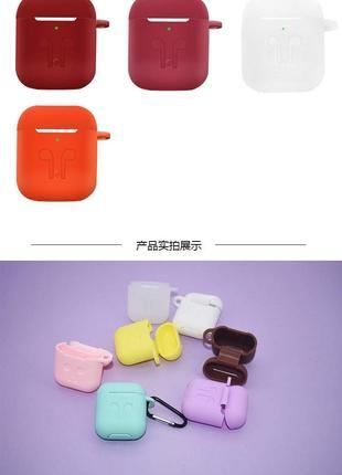 Чехол для AirPods Silicone Case+ карабин+держатель наушников