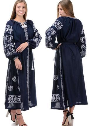 Длинное свободного кроя женское платье-вышиванка