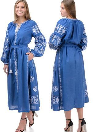 Шикарное женское платье вышиванка свободного кроя,макси