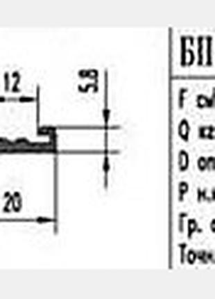 Алюмінієвий профіль БПО-504