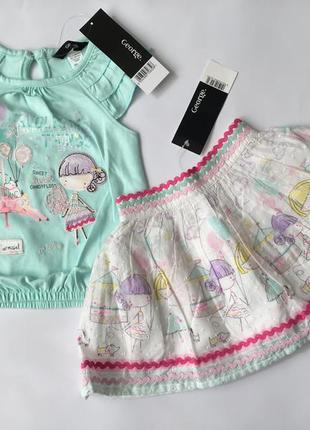 Комплект юбка и маечка george
