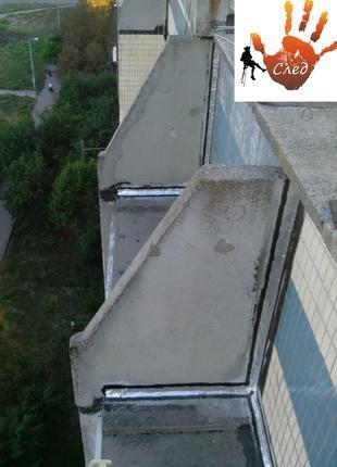 Ремонт балконного козырька Кривой Рог
