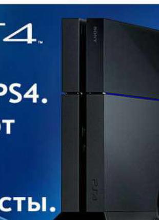 Чистка от пыли ноутбук/ компьютер/ PlayStation/ XBOX