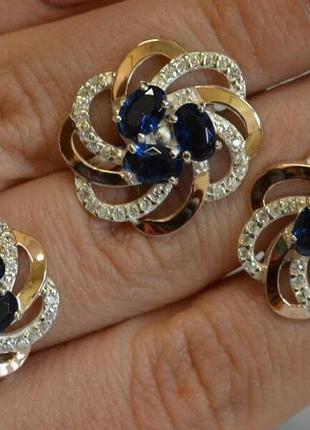 Серьги с колечком серебряные с золотом и фианитами 083