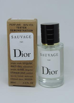 Тестер Christian Dior Sauvage (Кристиан Диор Саваж 60мл)