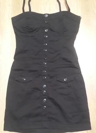 Оригинальное платье сарафан amisu  гонконг.  размер 34