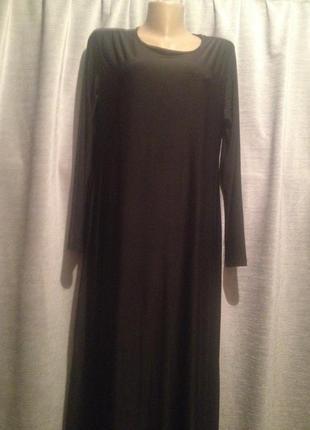 Трикотажное платье в пол.248