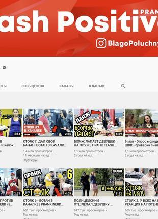 Консультации по ЮТУБ / YouTube от блогера 144 000 подписчиков