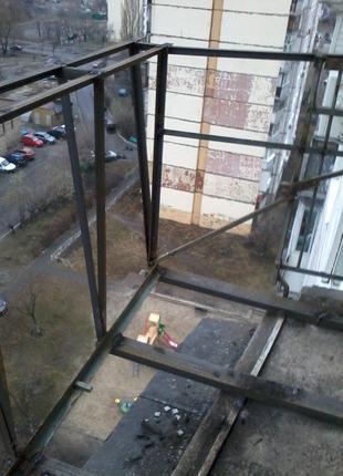 Разширения балкона .Вынос по плите.