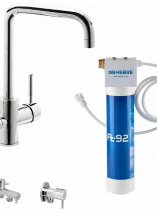 Смеситель для кухни с системой очистки воды Genebre Tau FT6570...