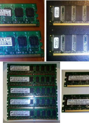 Оперативная память DDR1 и DDR2 для ПК и ноута 512Мб, 1 и 2Гб