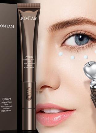 JOMTAM Eyecare Purifying Cream( Крем для век с массажером)
