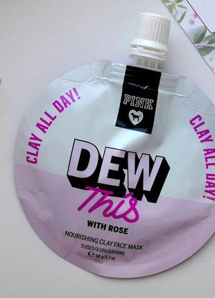 Маска для лица dew this с розой от victoria's secret, 50 г