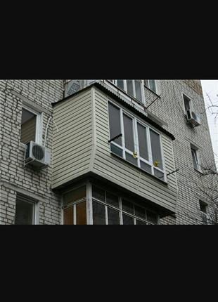 """Расширение балконов """"под ключ"""""""