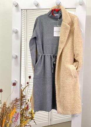 Трикотажное серое платье  monte cervino one size
