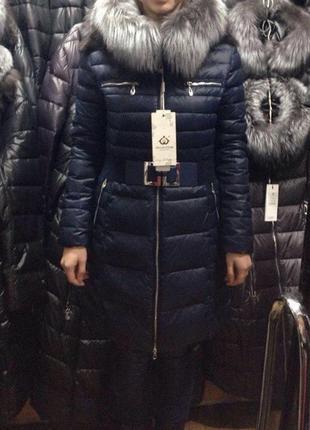 Синий зимний теплый пуховик пальто мех чернобурка