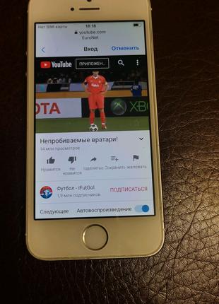 Iphone 5s на запчасти на запчастини заблокирован