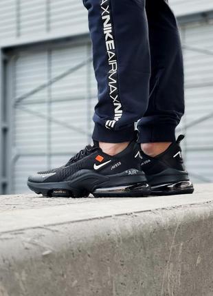 Nike zoom 950 мужские кроссовки