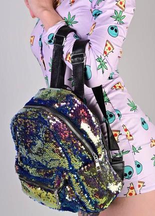 Рюкзак с пайетками для модниц.