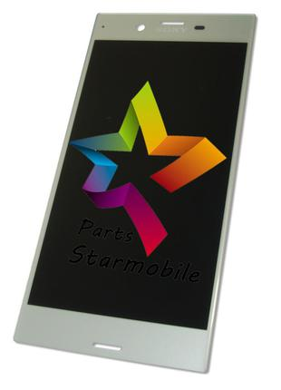 Дисплей для Sony G8231/G8232 Xperia XZs (белый)