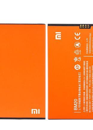 Аккумулятор BM20 (АКБ, батарея) Xiaomi Mi2/Mi2s (Li-ion 3.7V 1...
