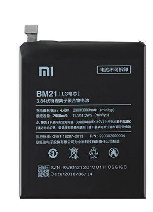 Аккумулятор BM21 (АКБ, батарея) Xiaomi Mi Note (Li-ion 4.4V 29...