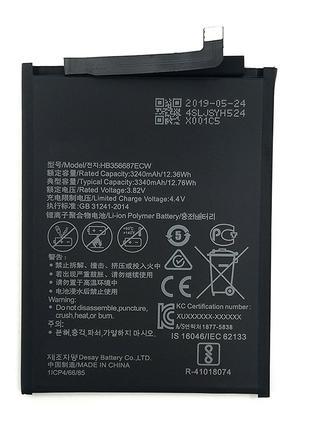Аккумулятор (батарея) Huawei Nova 2 Plus HB356687ECW