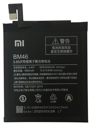 Аккумулятор BM46 (АКБ, батарея) Xiaomi Redmi Note 3 / Xiaomi R...