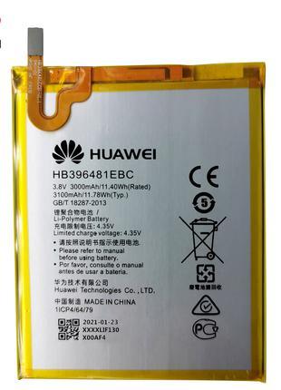Аккумулятор HB396481EBC (АКБ, батарея) Huawei G7 (Li-polymer 3...