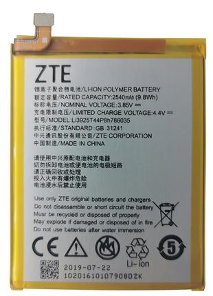 Аккумулятор Li3925T44P8h786035 (АКБ, батарея) ZTE Blade V8 / X...