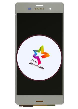 Дисплей Sony D6653 Xperia Z3 + сенсор белый