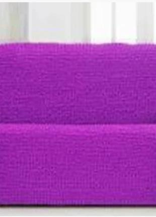 Накидка на диван №12/15 Фиолетовый