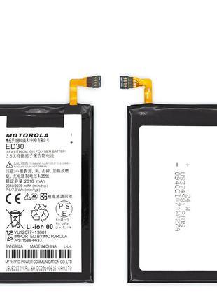 Аккумулятор ED30 (АКБ, батарея) Motorola XT1032 Moto G 2100mAh