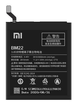 Аккумулятор BM22 (АКБ, батарея) Xiaomi Mi5 (Li-ion 4.4V 2910mAh)