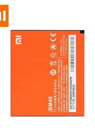 Аккумулятор BM40 (АКБ, батарея) Xiaomi Mi2a (Li-ion 3.8V 2030mAh)