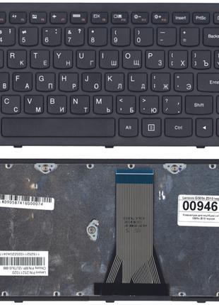 Клавиатура для Lenovo IdeaPad Flex15 G500S G505S S500 S510 S51...