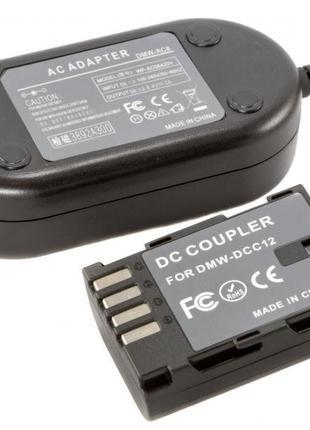 Сетевой адаптер питания (блок питания) PANASONIC DMW-AC8+DMW-D...