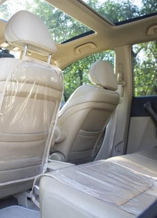 Защита на спинку сиденья и сидушку в машину Organize бежевая S...