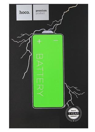 Аккумулятор HOCO BM22 (АКБ, батарея) Xiaomi Mi5 (Li-ion 4.4V 2...