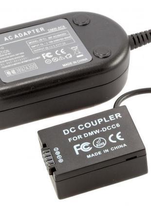 Сетевой адаптер питания (блок питания) PANASONIC DMW-AC8+DMW-DCC6