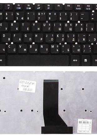Клавиатура для Acer E1-410G E1-422 E1-432 E5-471 V3-472 ES1-41...