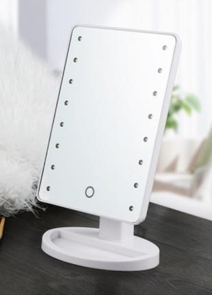 Зеркало для макияжа с подсветкой настольное Mirror Белое SKL11...