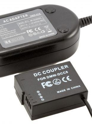 Сетевой адаптер питания (блок питания) PANASONIC DMW-AC8+DMW-DCC8