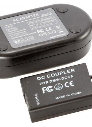 Сетевой адаптер питания (блок питания) PANASONIC DMW-AC8+DMW-DCC9