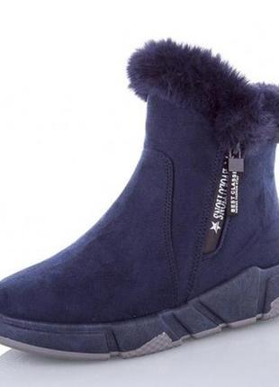 Женские зимние ботинки,удобные как угги