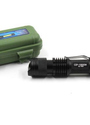 Фонарь ручной аккумуляторный Bailong BL-8468