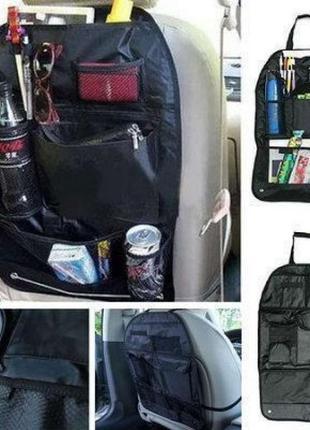 Нейлоновый Автомобильный карман, органайзер SKL32-152803